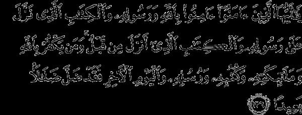qs-an-nisa-ayat-136