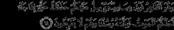Surah Al-An'Am Ayat 61