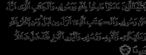Surah An-Nisa Ayat 136