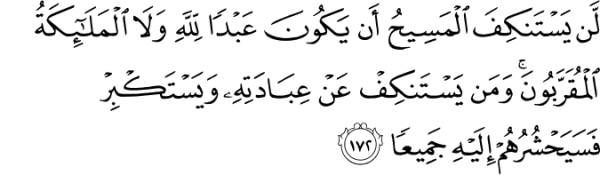 Surah An-Nisa Ayat 172 dan Artinya