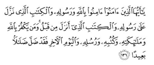 Dalil Iman Kepada Kitab Allah - Q.S An Nisa Ayat 136