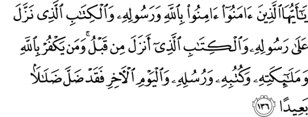 QS. An Nisa ayat 136 - Dalil Naqli Iman Kepada Rasul Allah