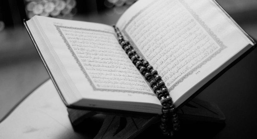 Al-Qur'an Firman Allah