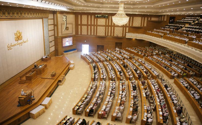 sistem parlemen myanmar