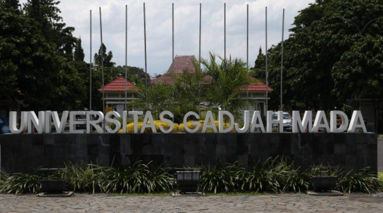 organisasi pemerintah di indonesia pergutuan tinggi